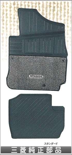 『パジェロミニ』 純正 H53 H58A フロアマット(スタンダード) パーツ 三菱純正部品 フロアカーペット カーマット カーペットマット PAJERO オプション アクセサリー 用品