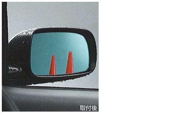 レインクリアリングミラー(ブルー)(ドアミラーターンランプ付車用) ブーン M300 M301 M312