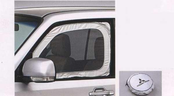 『パジェロ』 純正 V98W V97W V93W スモキートネット パーツ 三菱純正部品 PAJERO オプション アクセサリー 用品