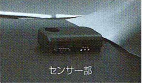 オートライト ソニカ L405S L415S