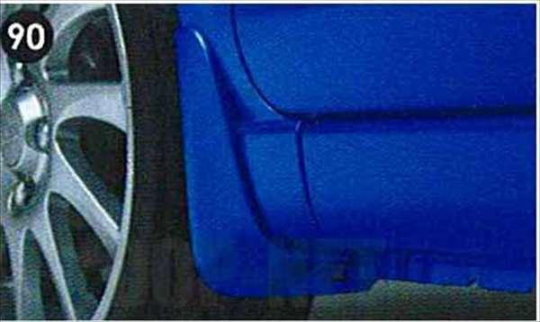 マッドガード(フロント)(車体色対応) 08411-K2000-E5 ソニカ L405S L415S