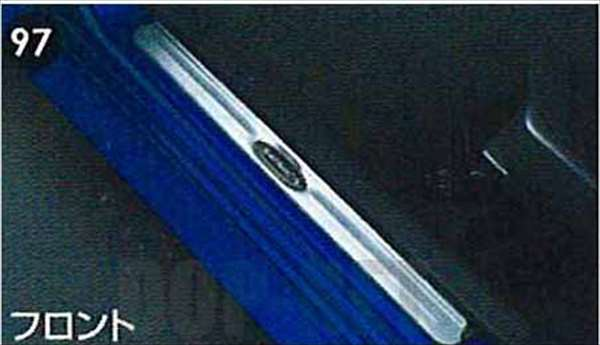 スカッフプレートカバー(ステンレス)(1台分・4枚セット) ソニカ L405S L415S ダイハツ純正 ステップ 保護 プレート sonica パーツ 部品 オプション