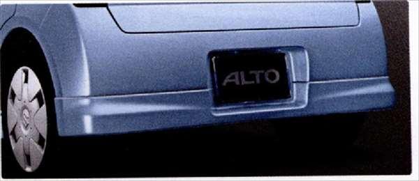『アルト』 純正 HA24S リヤアンダースポーラー パーツ スズキ純正部品 alto オプション アクセサリー 用品