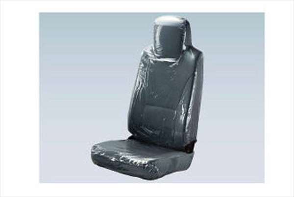シートカバー (透明ビニール) 3座 アームレスト無 フォワード FRR90S2 いすゞ純正 座席カバー 汚れ シート保護 パーツ 部品 オプション