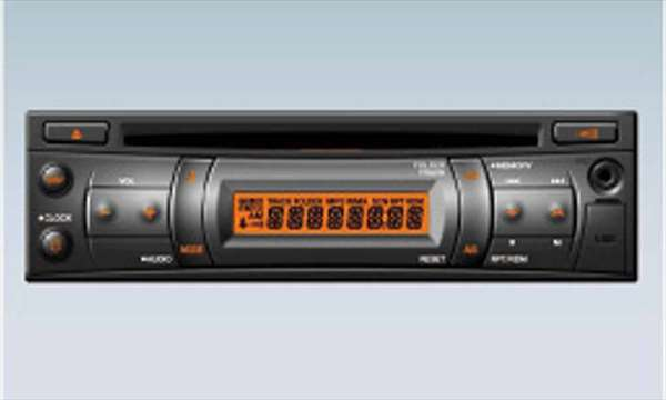 CD/USBレシーバー (クラリオン) フォワード FRR90S2