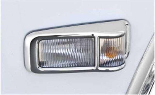 メッキサイドターンランプカバーセット ※FV*/高床4WDは装着できません。 フォワード FRR90S2