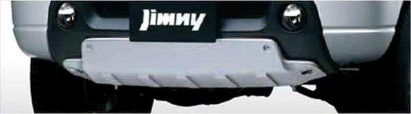 『ジムニー』 純正 JB23W フロントバンパーアンダーガーニッシュ パーツ スズキ純正部品 メッキ jimny オプション アクセサリー 用品