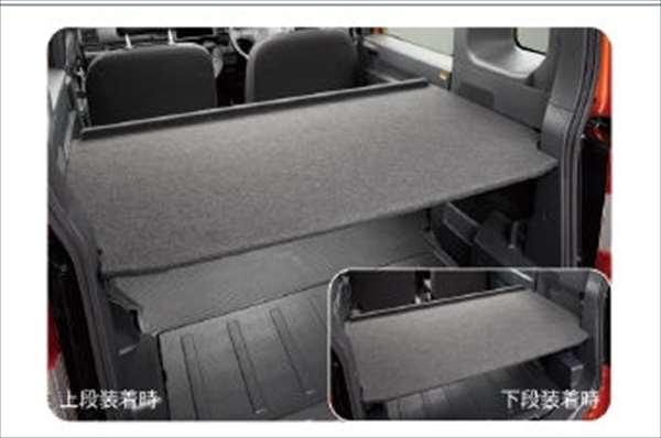 荷室ボード ハイゼットキャディー LA700V LA710V ダイハツ純正 hijetcaddie パーツ 部品 オプション