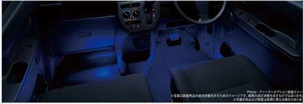 『ハイゼットキャディー』 純正 LA700V LA710V フロアイルミネーション(2モードタイプ)フロント用 パーツ ダイハツ純正部品 照明 ライト フットライト hijetcaddie オプション アクセサリー 用品