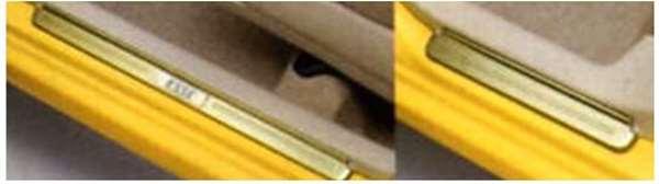 dess104 『エッセ』 純正 L235S L245S カラースカッフプレートカバー(1台分) パーツ ダイハツ純正部品 ステップ 保護 プレート esse オプション アクセサリー 用品