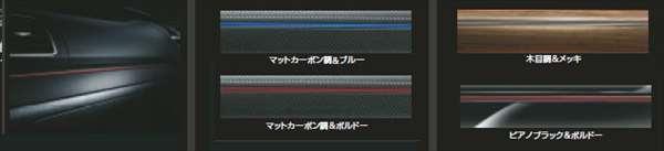 【レヴォーグ】純正 VM4 インパネパネル パーツ スバル純正部品 内装パネル ドレスアップ LEVORG オプション アクセサリー 用品