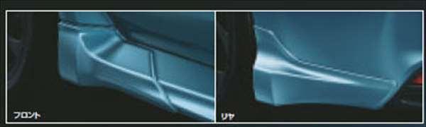 【レヴォーグ】純正 VM4 エアロスプラッシュ パーツ スバル純正部品 LEVORG オプション アクセサリー 用品