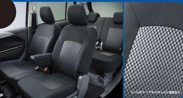 『ワゴンR』 純正 MH34S シートカバー(ブラックチェック) 1台分(フロント・リヤセット) パーツ スズキ純正部品 座席カバー 汚れ シート保護 wagonr オプション アクセサリー 用品