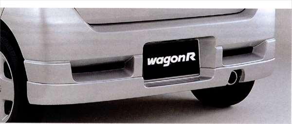 【ワゴンR】純正 MC21 MC11 リヤアンダースポイラー パーツ スズキ純正部品 リアスポイラー カスタム エアロ wagonr オプション アクセサリー 用品