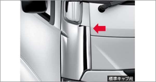 『ダイナ、トヨエース(標準キャブ、ダンプ)』 純正 XZC610 XZU610 XZU620 メッキコーナーパネル 左右ばら売り パーツ トヨタ純正部品 dyna オプション アクセサリー 用品
