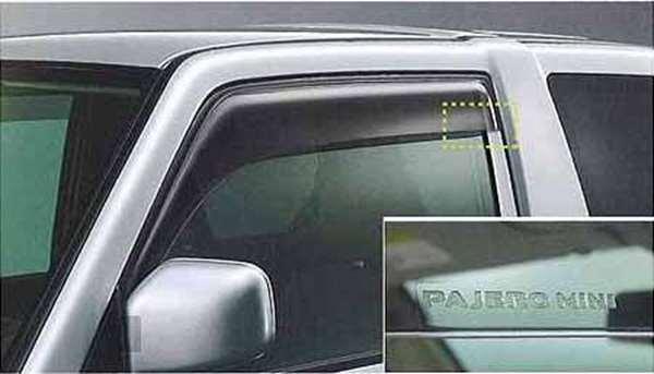 pai006 『パジェロミニ』 純正 H58A H53A エクシードバイザー パーツ 三菱純正部品 PAJERO オプション アクセサリー 用品