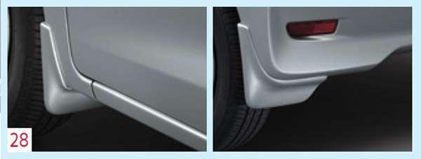 マッドガード フロント&リヤセット デイズ ルークス B21A 日産純正 パーツ 部品 オプション