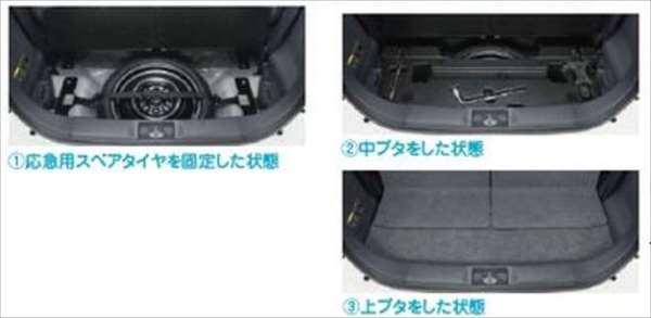 『ワゴンR』 純正 MH34S スペアタイヤ固定キット パーツ スズキ純正部品 wagonr オプション アクセサリー 用品