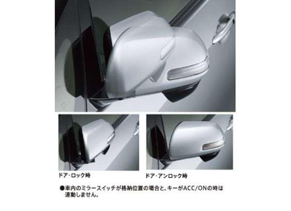 『エスティマ』 純正 ACR50 オートリトラクタブルミラー ※ミラー本体ではありません パーツ トヨタ純正部品 ドアミラー自動格納 駐車連動 estima オプション アクセサリー 用品