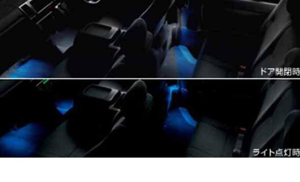『ハイエース』 純正 KDH201V インテリアイルミネーション 2モードタイプ パーツ トヨタ純正部品 照明 明かり ライト hiace オプション アクセサリー 用品