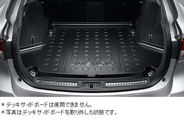 『アベンシスワゴン』 純正 ZRT272W ラゲージトレイ パーツ トヨタ純正部品 avensis オプション アクセサリー 用品