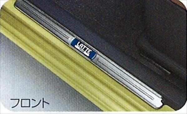 『ムーヴラテ』 純正 L550 L560 スカッフプレートカバー(ステンレス)(1台分)(フロント/リヤ) パーツ ダイハツ純正部品 メッキ ステップ 保護 プレート movelatte オプション アクセサリー 用品
