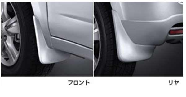 『ラッシュ』 純正 J210E マッドガード1台分セット パーツ トヨタ純正部品 rush オプション アクセサリー 用品