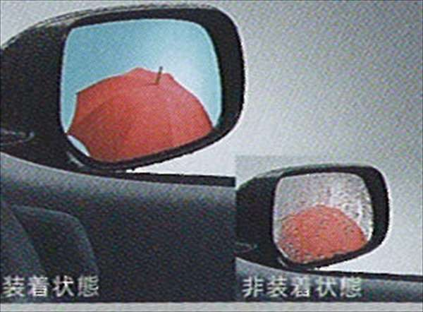 『オーリス』 純正 ZRE152 ZRE154 レインクリアリングブルーミラー パーツ トヨタ純正部品 auris オプション アクセサリー 用品