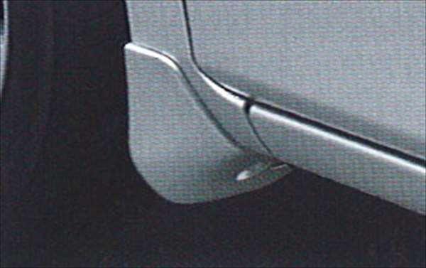 『カローラフィールダー』 純正 ZRE142 マッドガード1台分セット パーツ トヨタ純正部品 fielder オプション アクセサリー 用品