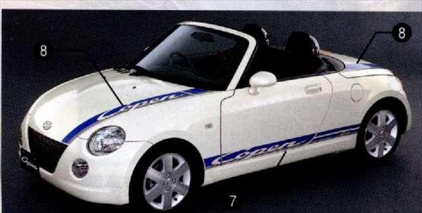 『コペン』 純正 L880K ストライプ(スポーティロゴ)サイド部 パーツ ダイハツ純正部品 copen オプション アクセサリー 用品