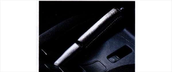 本革巻パーキングレバー コペン L880K