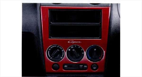 『コペン』 純正 L880K カラーセンタークラスターパネル(レッド) パーツ ダイハツ純正部品 センターパネル オーディオパネル copen オプション アクセサリー 用品