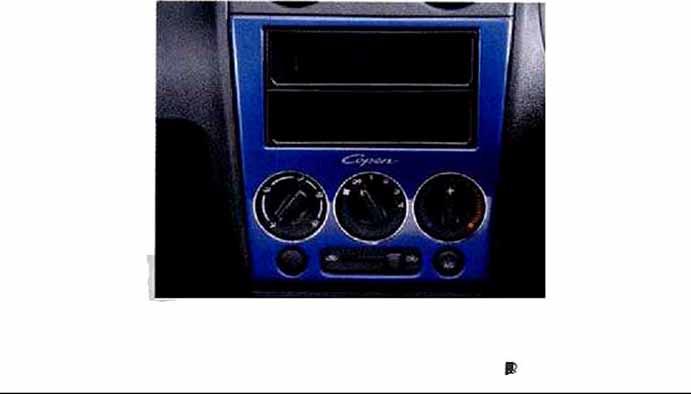 カラーセンタークラスターパネル(ブルー) コペン L880K