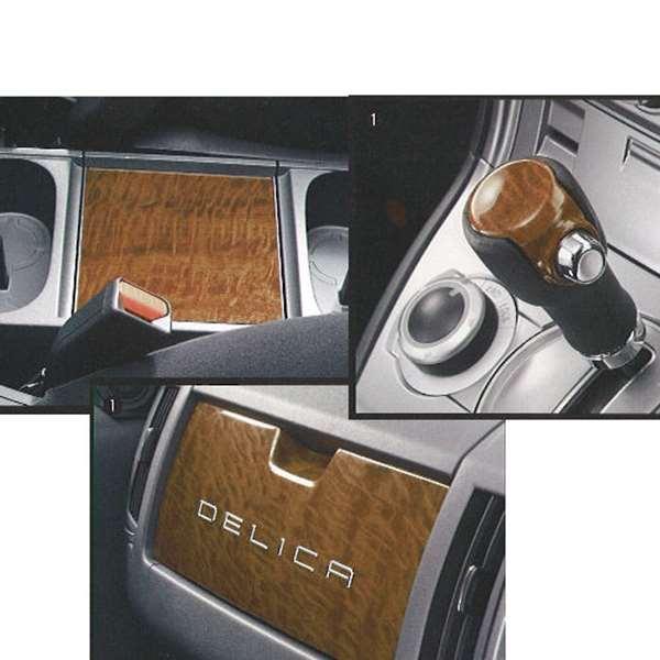『デリカ』 純正 CV5 アクセントパネルセット パーツ 三菱純正部品 インテリアパネル 内装パネル DELICA オプション アクセサリー 用品