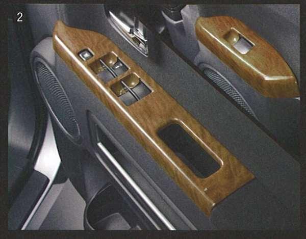 『デリカ』 純正 CV5 ドアスイッチパネルセット パーツ 三菱純正部品 内装ベゼル パワーウィンドウパネル DELICA オプション アクセサリー 用品