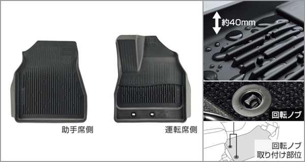 『エスティマ』 純正 AHR20 ACR50 ACR55 スノー・レジャー用フロアマット/縁高タイプ(ブラック)フロント用 パーツ トヨタ純正部品 フロアカーペット カーマット カーペットマット estima オプション アクセサリー 用品
