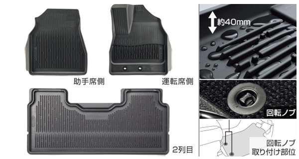 『エスティマ』 純正 AHR20 ACR50 ACR55 スノー・レジャー用フロアマット/縁高タイプ(ブラック))(2列目のみ) パーツ トヨタ純正部品 フロアカーペット カーマット カーペットマット estima オプション アクセサリー 用品