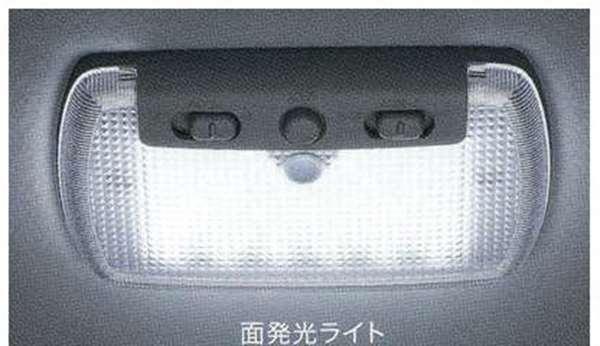 LEDルーフ照明 本体 アコードハイブリッド CR6