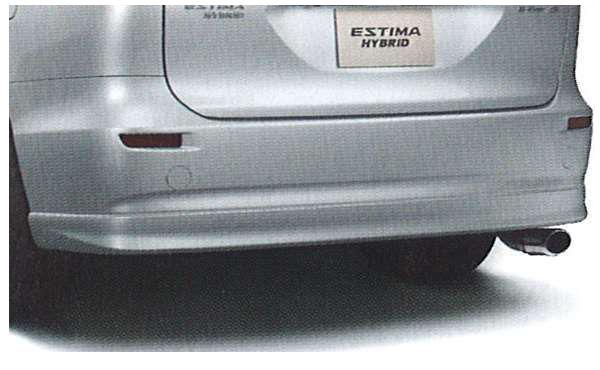 リヤバンパースポイラー 08158-28050-B0 エスティマハイブリッド AHR20