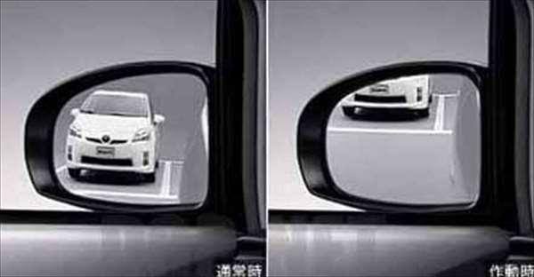 『プリウス』 純正 ZVW30 リバース連動ミラー パーツ トヨタ純正部品 prius オプション アクセサリー 用品