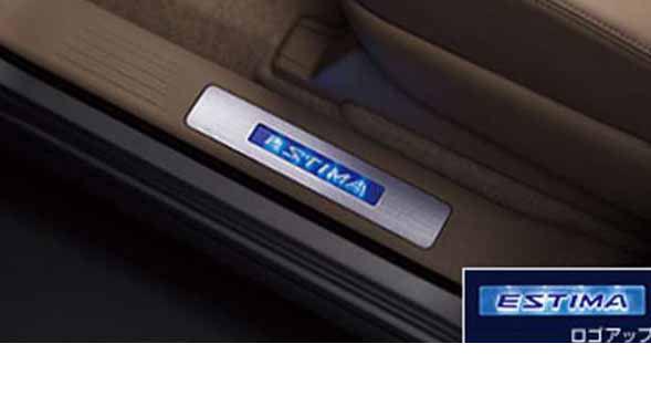 『エスティマ』 純正 GSR50W GSR55W ACR50W A スカッフイルミネーション パーツ トヨタ純正部品 ステップ 保護 プレート estima オプション アクセサリー 用品
