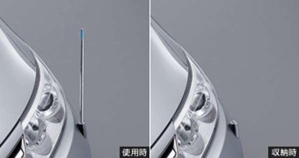 フェンダーランプ 電動リモコン伸縮式(フロントオ-ト) 08519-28220 エスティマ GSR50W GSR55W ACR50W A