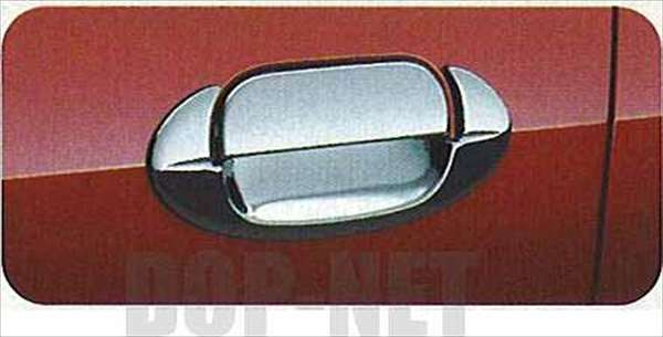 メッキアウターハンドルガーニッシュ ミラジーノ L650S L660S