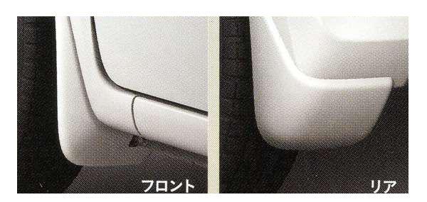 『NBOX』 純正 JF1 マッドガード(フロント・リヤ左右4点セット) N・BOX用 パーツ ホンダ純正部品 オプション アクセサリー 用品