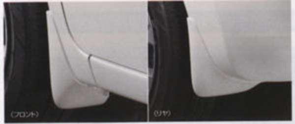 『ノート』 純正 E12 NE12 マッドガード 1台分 パーツ 日産純正部品 NOTE オプション アクセサリー 用品