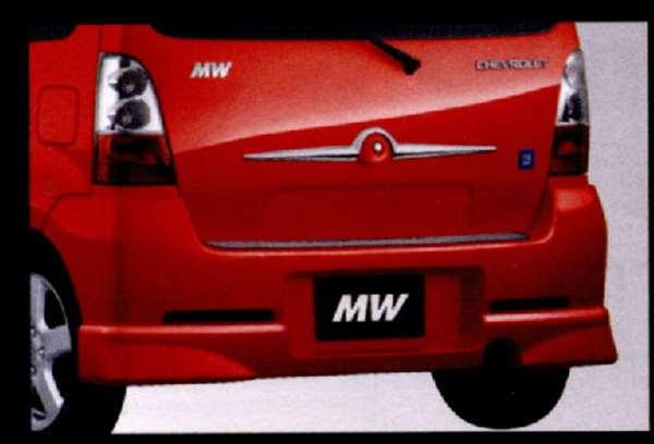 『シボレーMW』 純正 ME34S リヤアンダースポイラー パーツ スズキ純正部品 リアスポイラー カスタム エアロ Chevroletmw オプション アクセサリー 用品