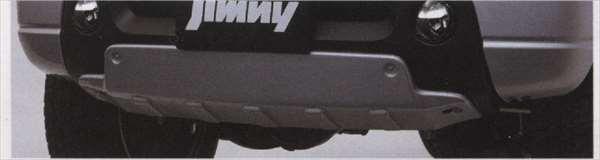 アクセサリー パーツ 純正 オプション jimny 『ジムニー』 フロントバンパーアンダーガーニッシュ スズキ純正部品 JB23W 用品