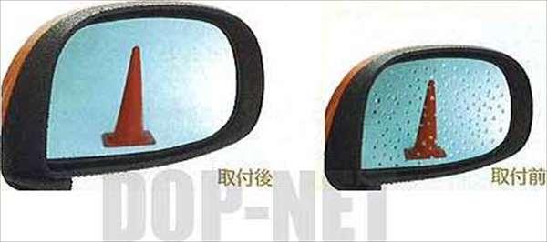 レインクリアリングミラー ミラジーノ L650S L660S