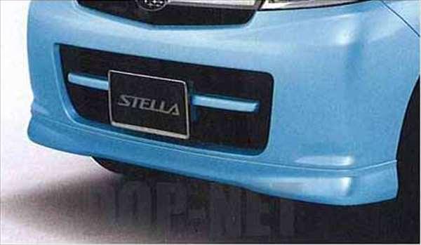 フロントバンパースカート E2447-KJ010-VW ステラ RN1 RN2