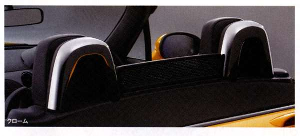 『ロードスター』 純正 NCEC シートバックバーベゼル(クローム) パーツ マツダ純正部品 Roadster オプション アクセサリー 用品